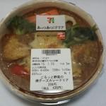 ごろっと野菜の焼きチーズカレードリア@セブンイレブン