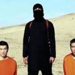 イスラム国の人質事件について