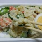 北海道産男爵芋の具だくさんポテトサラダ@セブンイレブン