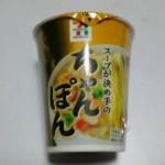 スープが決め手のちゃんぽん@明星食品